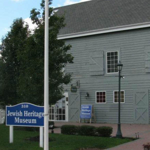 The Jewish Heritage Museum Freehold NJ